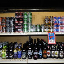 specialty cans and bottles of beer